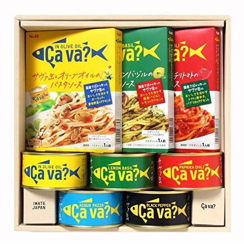 おとりよせグルメ 人気 ギフト 贈り物 プレゼント グルメ Ca va? 缶 5種 と S&B サヴァ缶 パスタソース 3種 セット 詰め合わせ 化粧箱入り にも 美食うまいもん市場