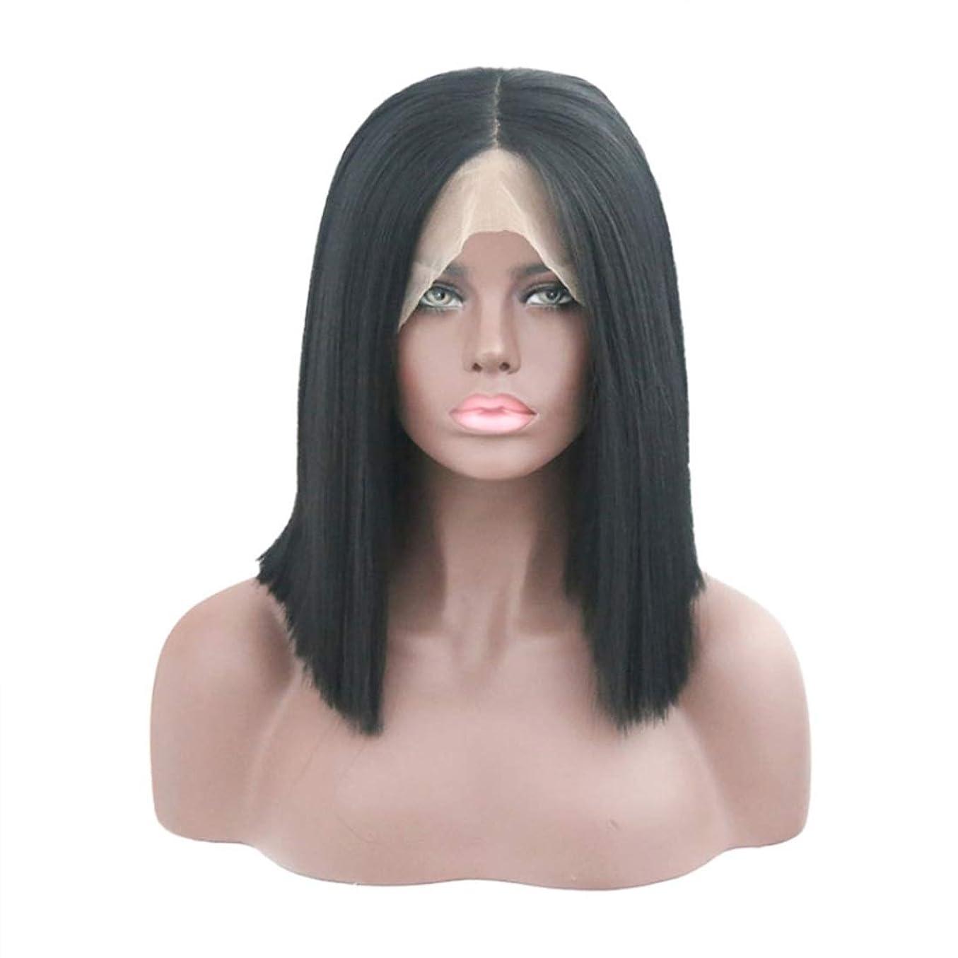 メッセンジャー王朝前にKoloeplf ボブヘアかつら本物の髪として自然な女性のためのストレート合成ブラックウィッグ