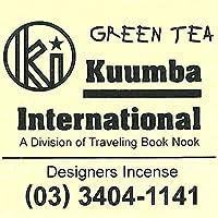(クンバ) KUUMBA『incense』(HAPPY) (Regular size)