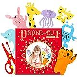JUSTDOLIFE Kit de Manualidades de Papel para niños Actividad educativa de Bricolaje de Corte de Papel con Tijeras