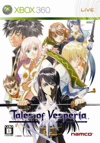 Tales of Vesperia [Japan Import]