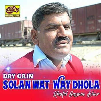 Day Gain Solan Wat Way Dhola - Single