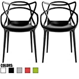2xhome Set of 2 Black Stackable Contemporary Modern Designer Wire Plastic Chairs with Arms Open Back Armchairs for Kitchen Dining Chair Outdoor Patio Bedroom Accent Balcony Office Work Garden Home