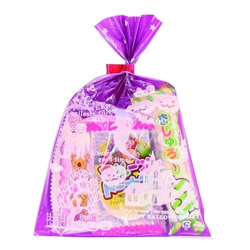 ハロウィン袋 6袋 お菓子 詰め合わせ(Bセット) 駄菓子 袋詰め おかしのマーチ