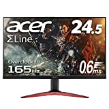 Acer ゲーミングモニター SigmaLine 24.5インチ KG251QJbmidpx 0.6ms(GTG) 165Hz TN フルHD FreeSync フレームレス HDMI スピーカー内蔵 ブルーライト軽減
