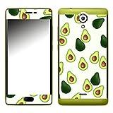 Disagu SF-107288_1121 Design Folie für Wiko Ufeel Lite - Motiv Avocados Muster