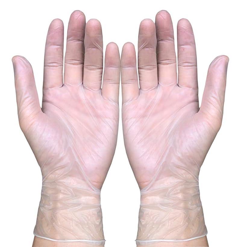 の量結び目遺伝的使い捨て医療ビニール検査用手袋、液体、血液、検査、ヘルスケア、食品の取り扱い粉なし、100カウント,S
