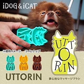 iDog&iCat UTTORIN 夢心地なマッサージブラシ/チワワーズ (ブラウン)