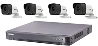 HD 5MP ,4 Cameras and 4 CH DVR,Hikvision