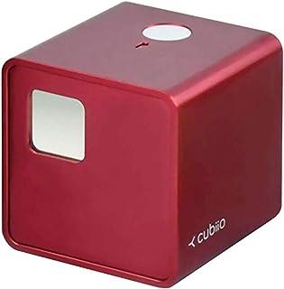 Cubiio Basic: Compact Laser Engraver