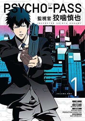 Psycho Pass: Inspector Shinya Kogami Volume 1