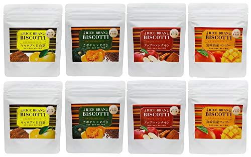 ライスブランビスコッティ 4種 40g 各2Pセット 無添加 グルテンフリー 低アレルギー 米ぬかのお菓子