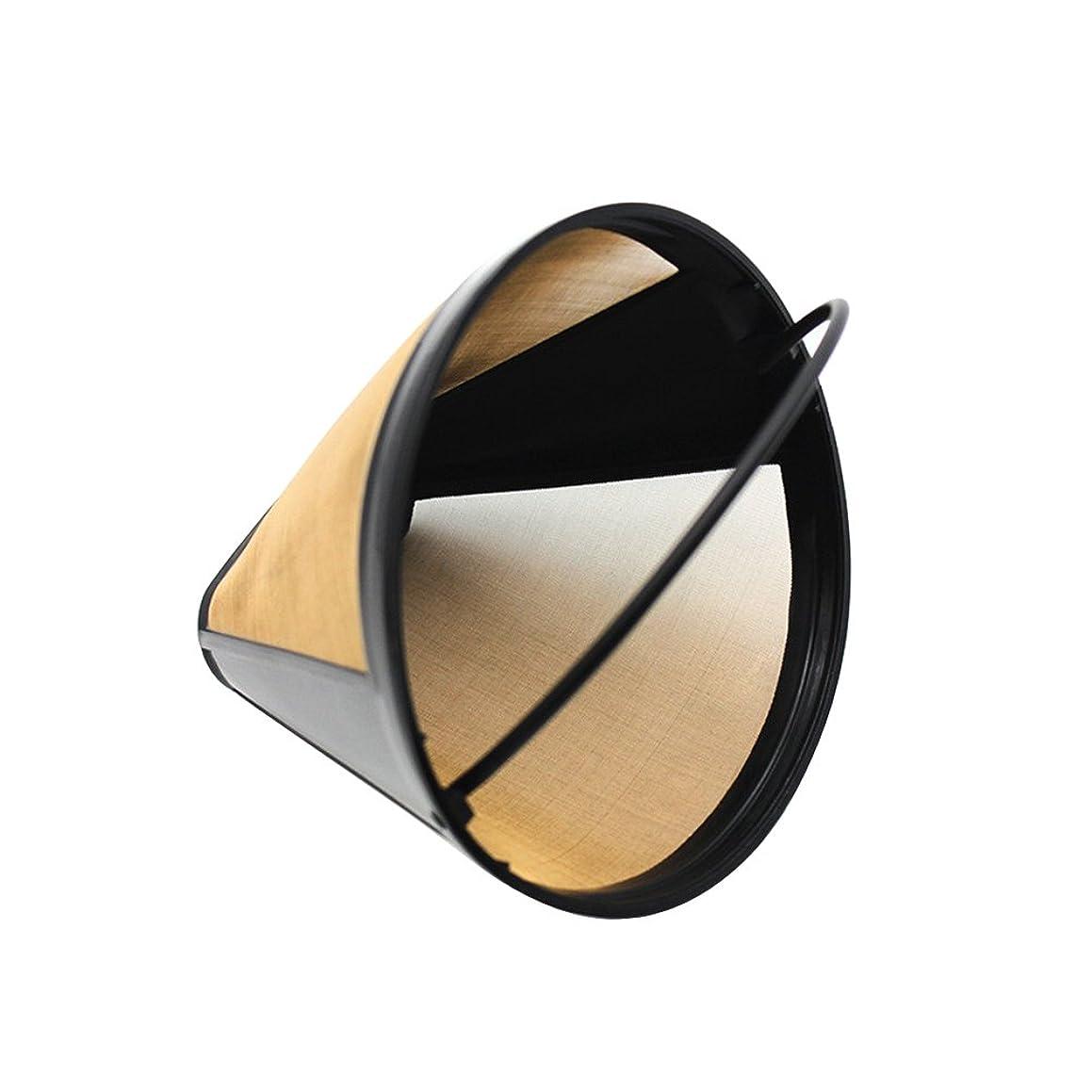 OUNONA Reusable Coffee Filter Cone Shape Coffee Filter Mesh Basket,Paperless Reusable(Golden)