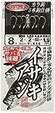 がまかつ(Gamakatsu) イサキ・アジ3本仕掛 F114 8号-ハリス2