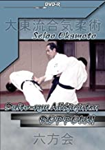 aikido journal videos