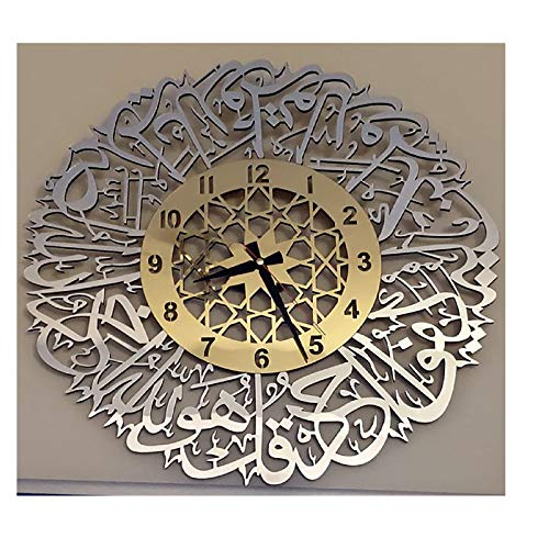 TOPPU Islamische Wanduhr Art Decor,Ayatul Kursi XL Glänzende polierte Uhr wanddekoration, Ramadan Festival Dekor, Islamische Kalligraphie Dekoration, Geschenk für Muslime, Islamische Wanduhr (A)