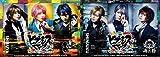 『ヒプノシスマイク-Division Rap Battle-』Rule the Stage –track.2- 初回限定版DVD+CD