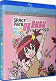 Space Patrol Luluco: The Complete Series [Blu-ray]
