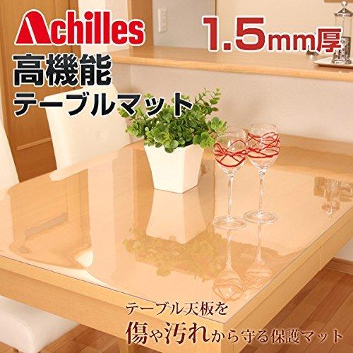 アキレス『高機能テーブルマット』