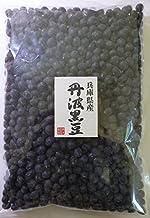 まめやの底力 兵庫県産 丹波黒大豆 くろまめ 1kg
