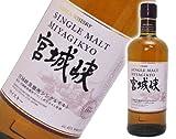 【国産ウイスキー】宮城峡 700ml 45度 ニッカウィスキー 正規品