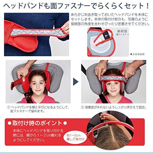 日本育児『ナップアップうたたねサポート』