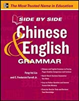 Side By Side Chinese & English Grammar