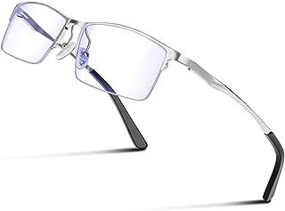 Glazata 高性能 青色光カットメガネ [度なしレンズ、 視力保護 ] UV保護 パソコンメガネ ブルーライトカットメガネ 軽量型 マグネシウム合金フレーム 男女兼用 『シルバー』