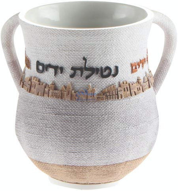 SNSArts & Judaica Beautiful Polyresin Washing Cup 13.5 cm