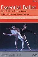 Essential Ballet [DVD] [Import]