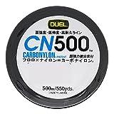 DUEL(デュエル) カーボナイロンライン 3号 CN500 500m 3号 CL クリアー H3453-CL