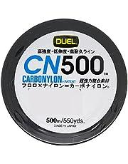 DUEL(デュエル) カーボナイロンライン 2号/3号/4号/5号/6号/8号/10号 CN500 500m