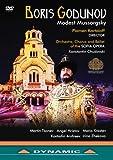 Mussorgsky: Boris Godunov [DVD]