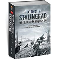 The road to Stalingrad(Chinese Edition)