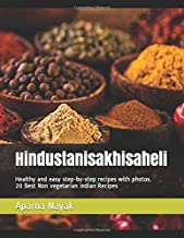 Hindustanisakhisaheli: Healthy and easy step-by-step recipes with photos | 20 Best Non vegetarian Indian Recipes