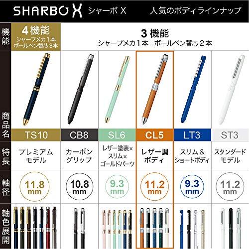 『ゼブラ 多機能ペン シャーボX CL5 レザーブラック SB15-LBK 13.81cm×1.12cm』の7枚目の画像