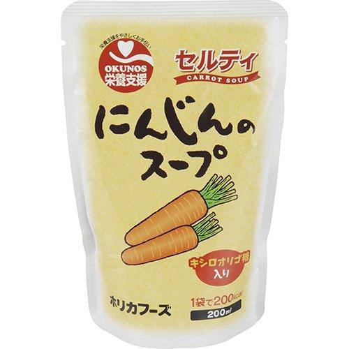 オクノス 栄養支援 セルティ にんじんのスープ 200ml×30袋