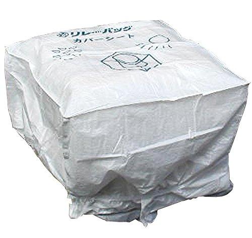 カバーシート (10枚入) フレコン用カバーシート 紫外線による劣化防止 簡易的な雨よけに マジックテープで固定 サイズ:1200×1200×1100(mm)