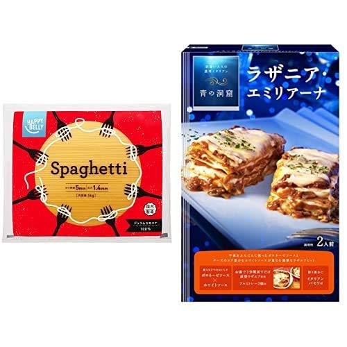 【セット販売】[Amazonブランド]Happy Belly スパゲッティ 1.4mm5kg + 青の洞窟 ラザニア・エミリアーナ 564g×5個