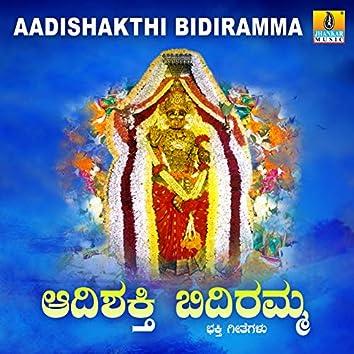 Aadishakthi Bidiramma