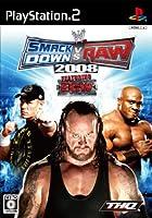 WWE 2008 SmackDown vs Raw