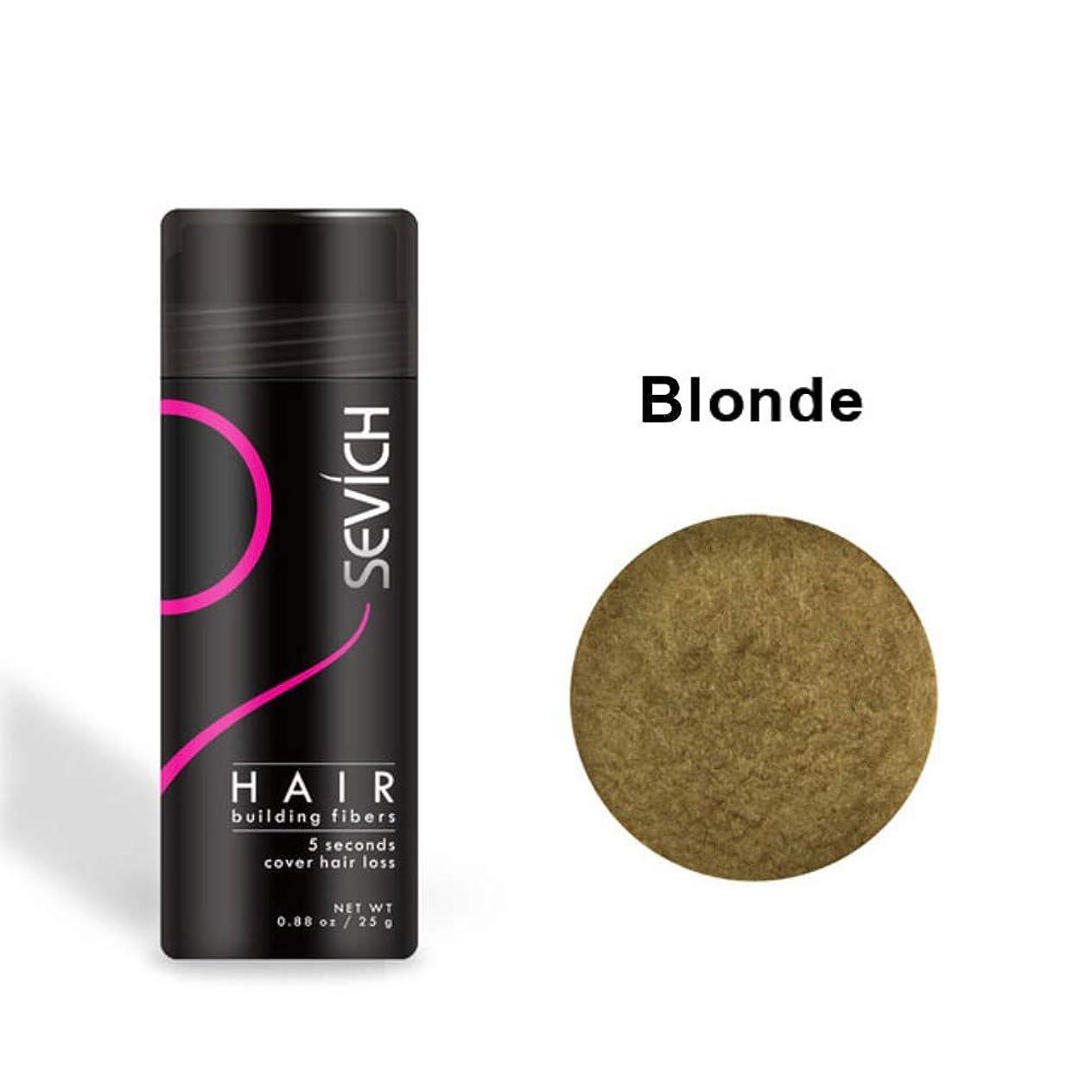 ボランティア希少性シリアルCutelove ヘアビルディングファイバー 薄毛隠し ダークブラウンヘアビルディングファイバー ? ライトブラウンヘアービルディングファイバー ミディアムブラウンヘアービルディングファイバー ブロンドの髪を作る繊維 アプリケーターが付いている茶色の髪を作る繊維 ヘアビルディングファイバーホワイト