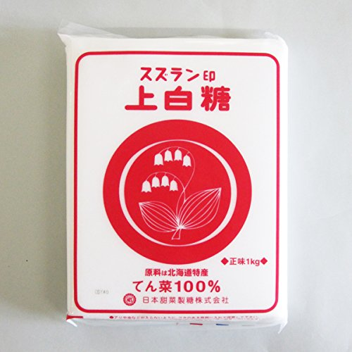 スズラン印 上白糖 (てんさい糖) 30kg 【北海道産ビート100%】