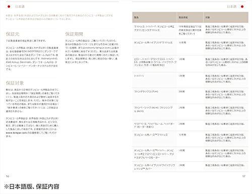 TEMPUR(テンピュール)シートクッション(幅40奥行42厚さ5cm)10010-10