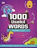 1000 Useful Words: Marathi-English