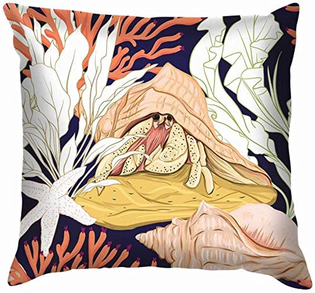 ハリケーンフランクワースリービジュアルシーワールドフィッシュスロー枕カバーホームソファクッションカバー枕カバーギフト45x45 cm