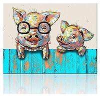 ジグソーパズル かわいい豚大人のパズルの家族と子供教育ゲームのおもちゃ家の木製のジグソーパズルパズル300/500/1000/1500 (Size : 1000P)