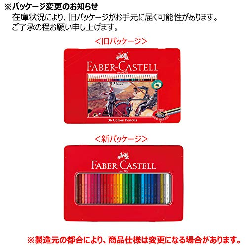 『ファーバーカステル 油性色鉛筆 平缶 36色セット TFC-CP/36C』の6枚目の画像