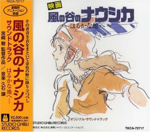 Nausicaä of the Valley of Wind Soundtrack (Toward the Far Away Land)
