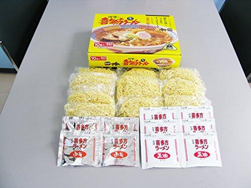 【河京】喜多方ラーメン10食入りセット 醤油スープ 味噌スープ【お中元、お歳暮にも最適です】